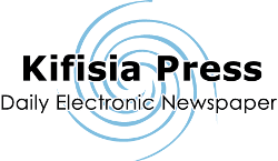 kifisia press banner