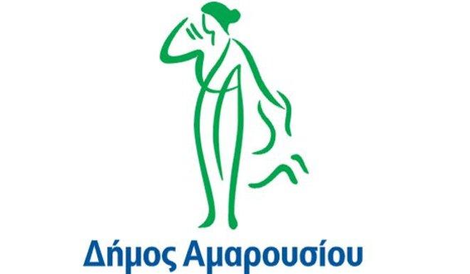 Marousi_Logo1-2-1-1-2-2-3-1-1-2-1-1-1-3-2-2-1-2-2-2