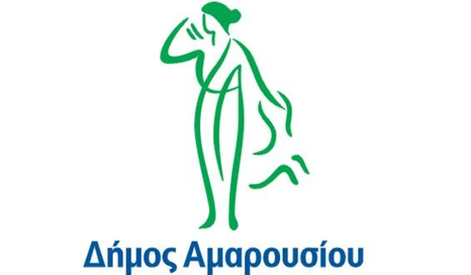 Marousi_Logo1-2-1-1-2-2-3-1-1-2-1-1-1-3-2-2-1